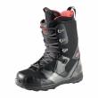 Snowboard boots Rome Folsom black 2011/2012 vell.US9